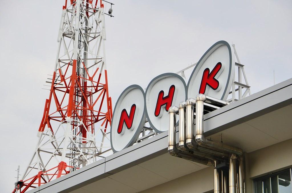 NHK Toytama