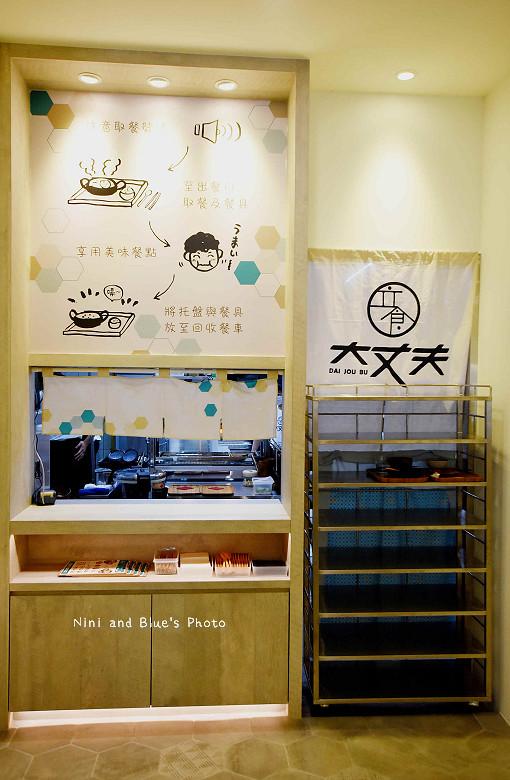 公益路餐廳立食大丈夫北澤26