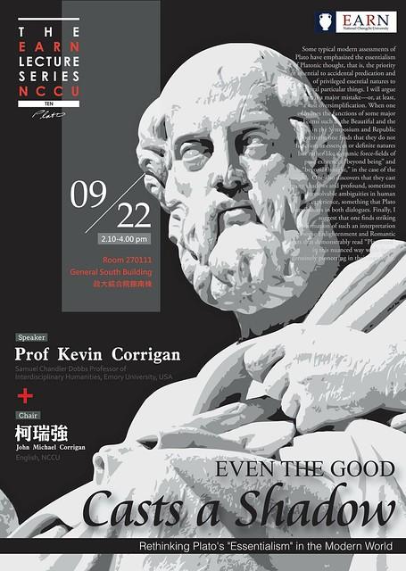 哲學系會定期舉辦演講