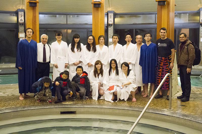 Zhang's Baptism