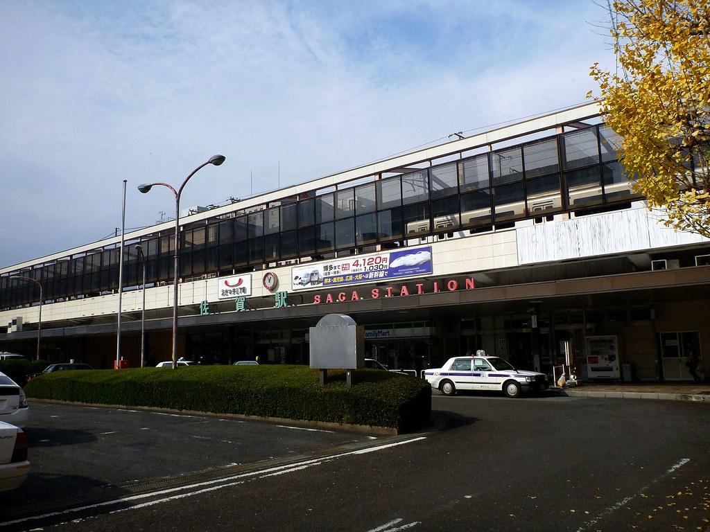 JR Saga Station
