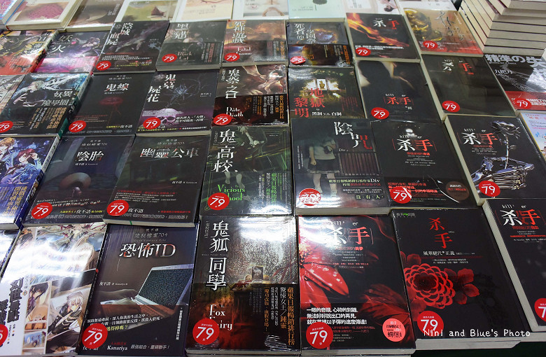 台中世貿書展24
