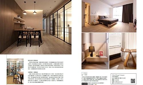 living-design2014-04