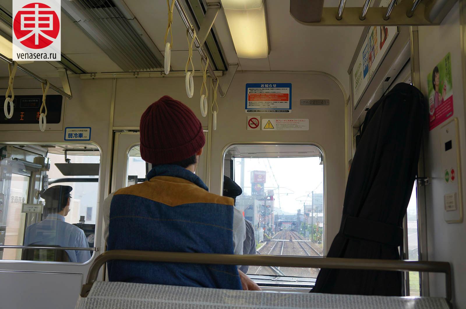 Поездка в Нара, Нара, Nara, 奈良, Япония, Japan, 日本.