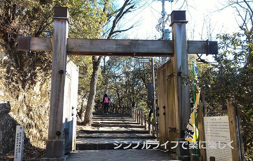 2016.1金華山、岐阜城の門