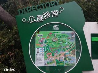 CircleG 遊記 馬灣 珀麗灣 一天散步遊 挪亞方舟 葵芳 中環碼頭 (21)