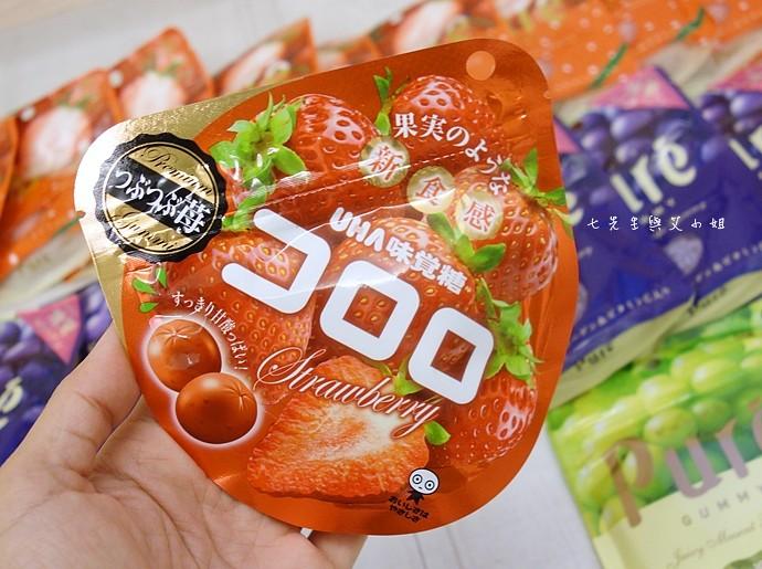 32 日本人氣軟糖推薦 UHA味覺糖 KORORO pure 甘樂鮮果實軟糖