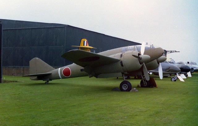 5539 Mitsubishi Ki-46 Dinah III