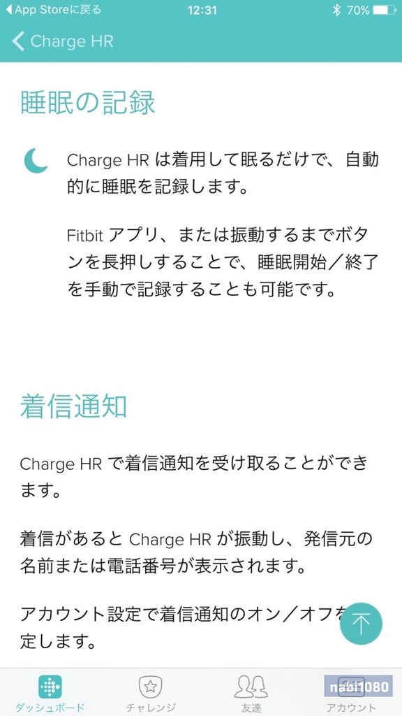 Charge HR38