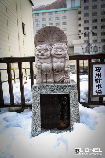 Photo:Winter in Hokkaido(Noboribetsu) - 63 By LIONEL-ARTS