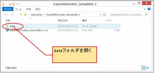 WS_lib_beta11_07