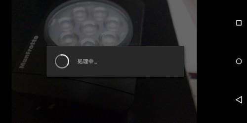 IMG20160110k
