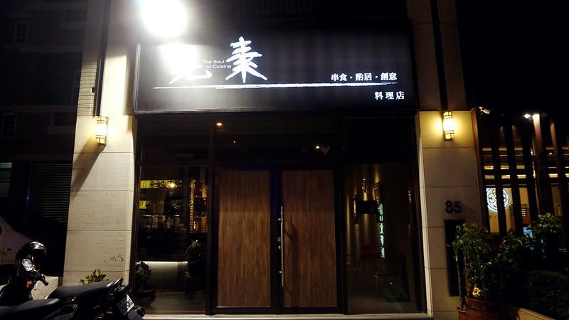 DSC04448_副本