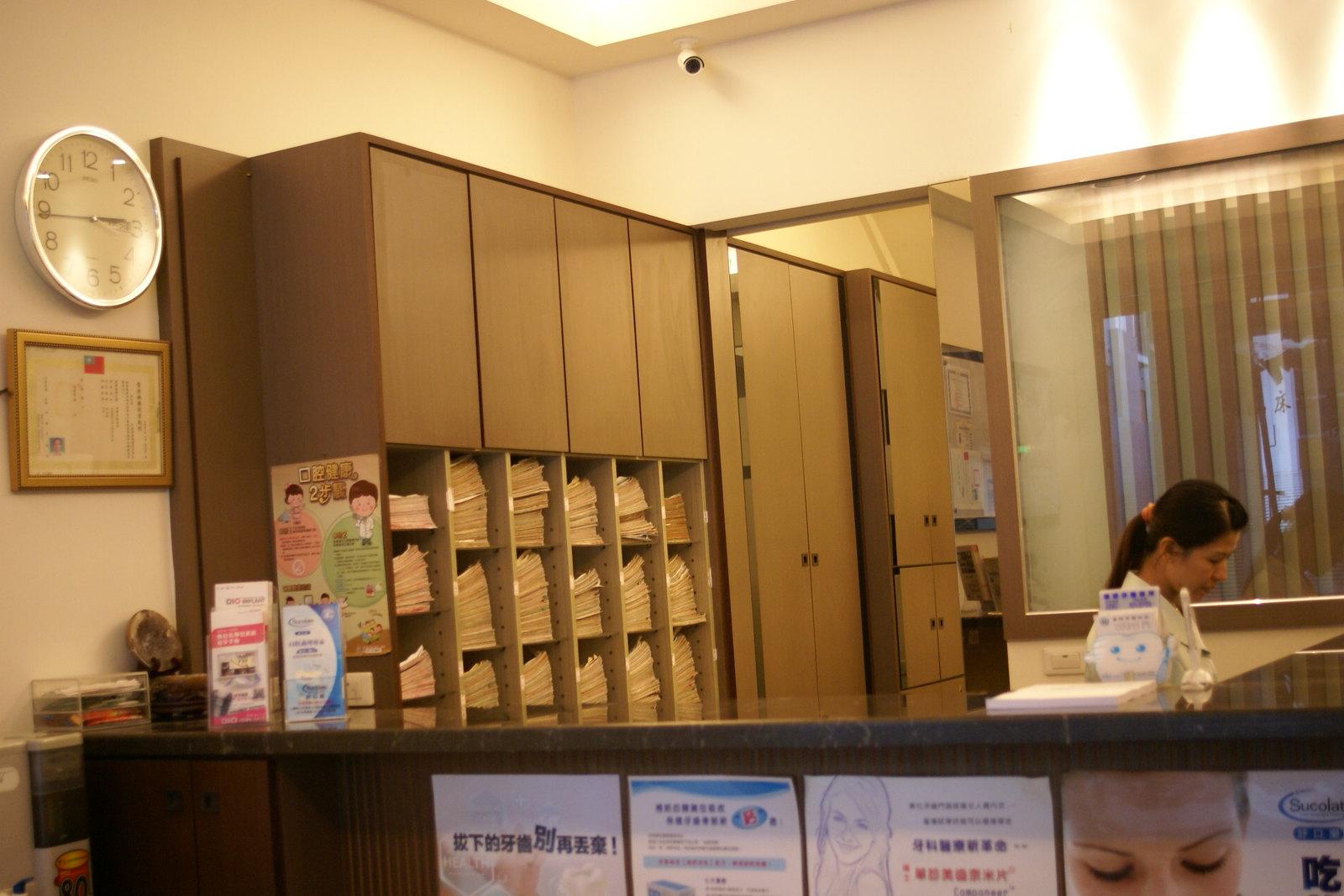 惠群牙醫診所圖片5