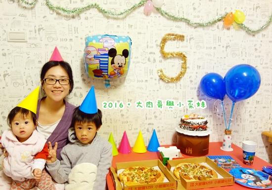 【肉哥5Y生日快樂】盒子開開,派對就來!用PartyBox派對盒輕鬆打造專屬生日會,孩子回憶無限(附影片)