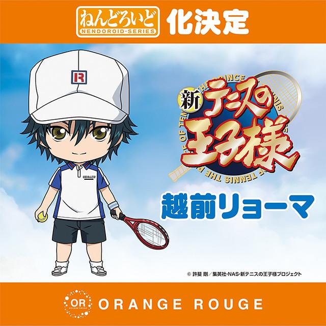 Nendoroid Ryoma Echizen (Prince of Tennis)