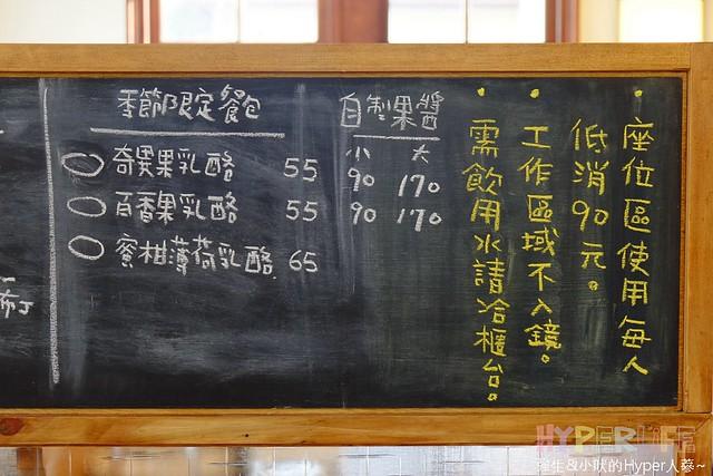 春丸餐包製作所 (28)