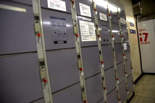 Coin locker Japan