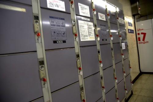 Coin locker Japan