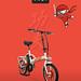 אופניים חשמליות - אקופאן by arieldavidov