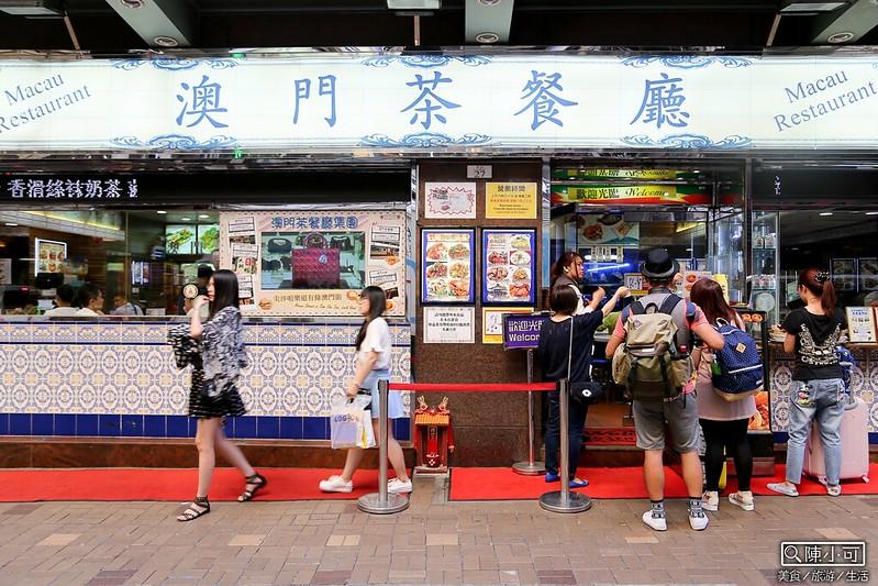 澳門茶餐廳,葡式蛋撻 @陳小可的吃喝玩樂