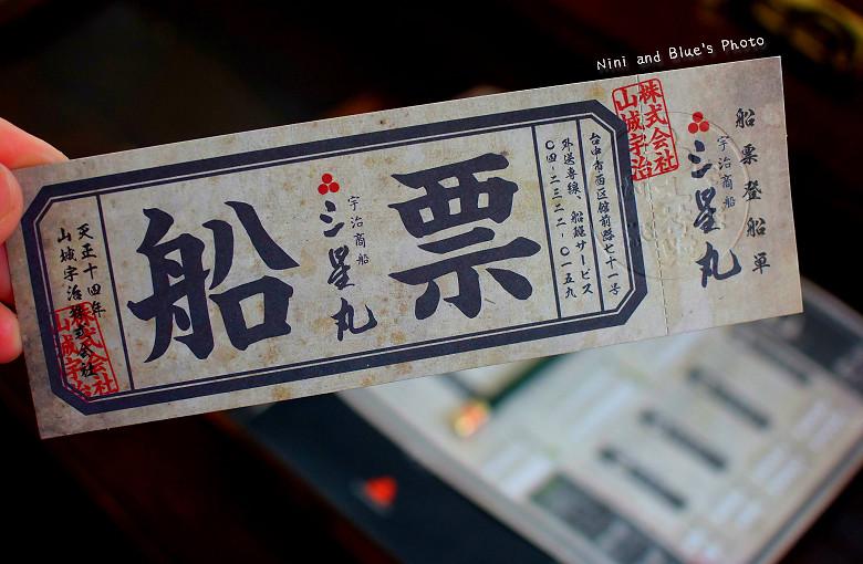 台中勤美術館三星園抹茶01