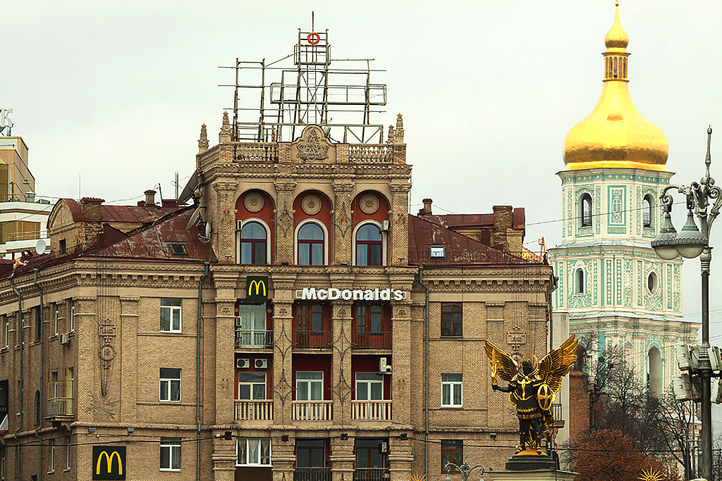 McDonald's and Sophia of Kiev--Kiev