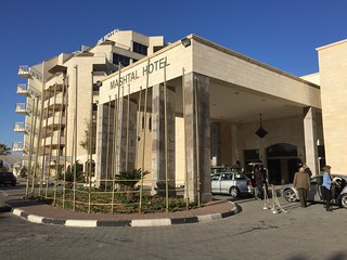 al-Mashtal Hotel, Gaza City, Palestine 2016
