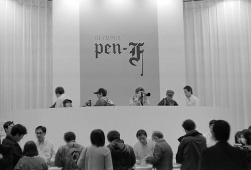 pen-F