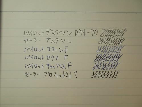 P1070662.JPG