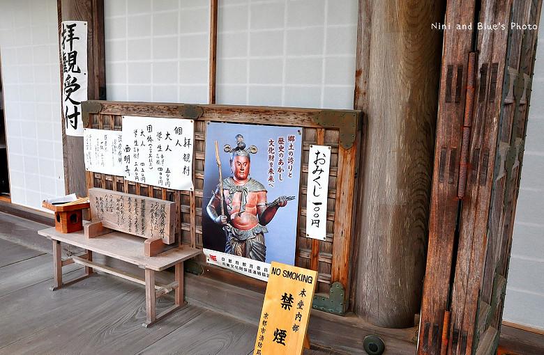 日本京都高雄西明寺16