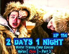 1 Night 2 Days S3 Ep.114