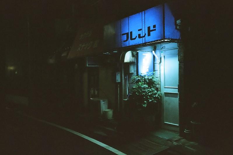 駒込 by Rollei B35