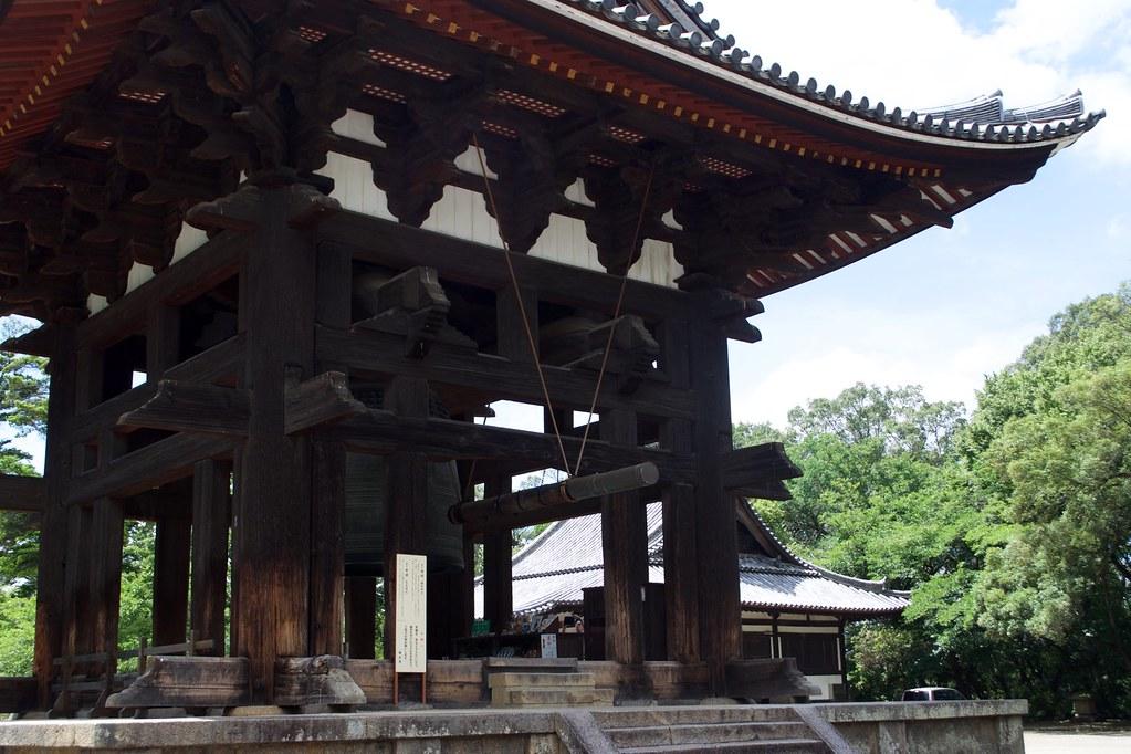 Nara Park_13