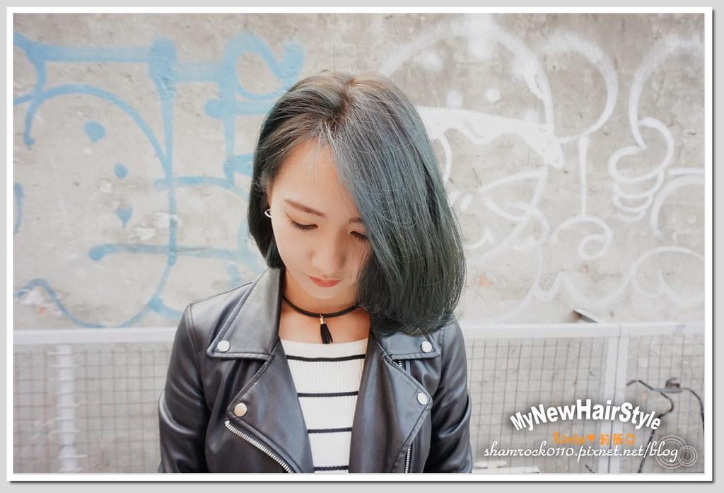 HappyHairTon短髮+墨綠色染髮 - 28