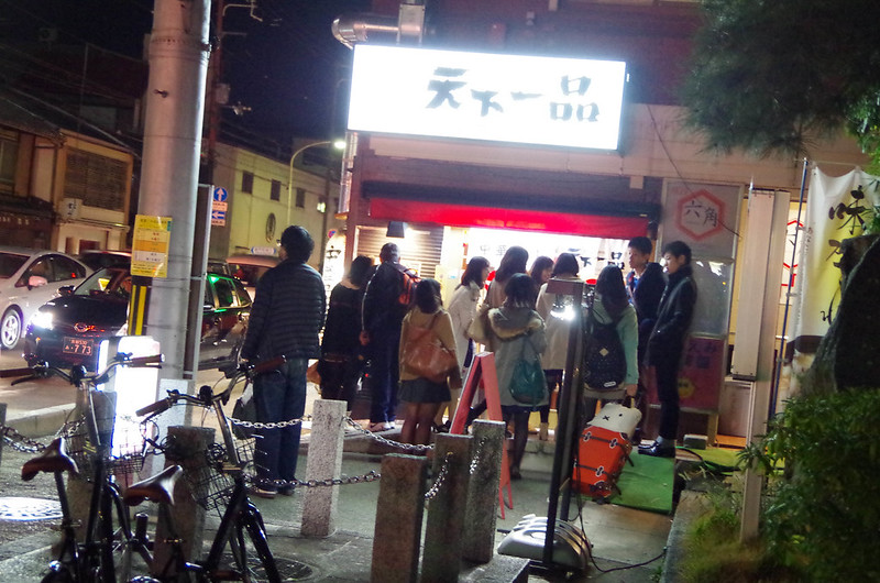 20141122-武奈ヶ岳(Saku)-0089.jpg