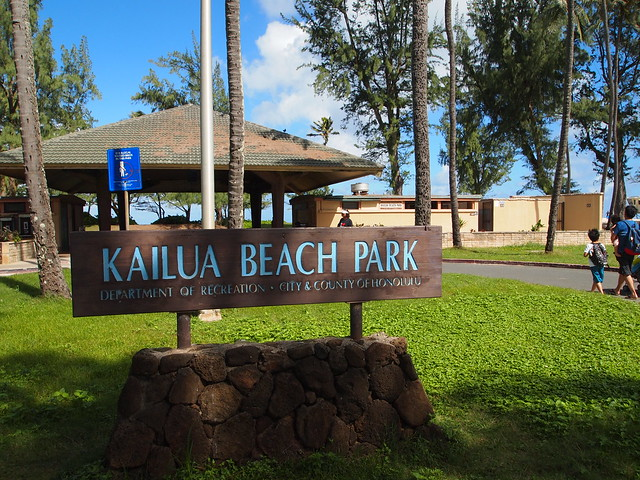 PB280389 Kailua Beach Park(カイルア・ビーチ・パーク) ハワイ