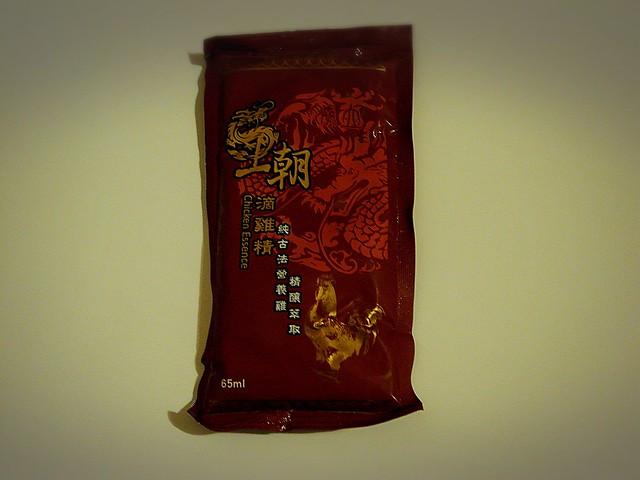 內容物外包裝@勝立王朝滴雞精