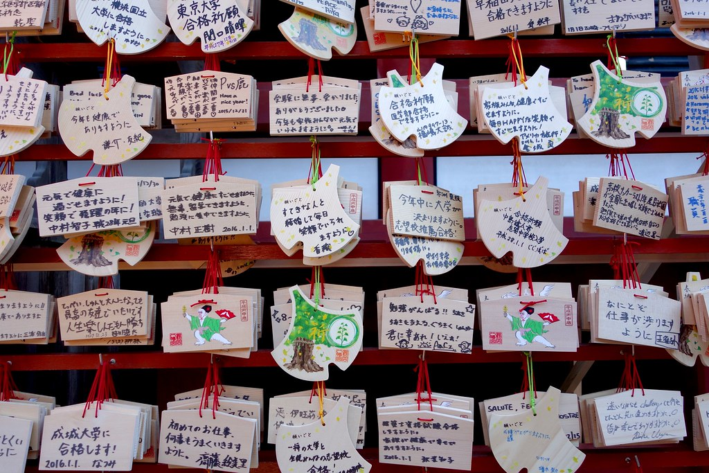 New Year Plaques, Kamakura Hachimangu Shrine, Japan