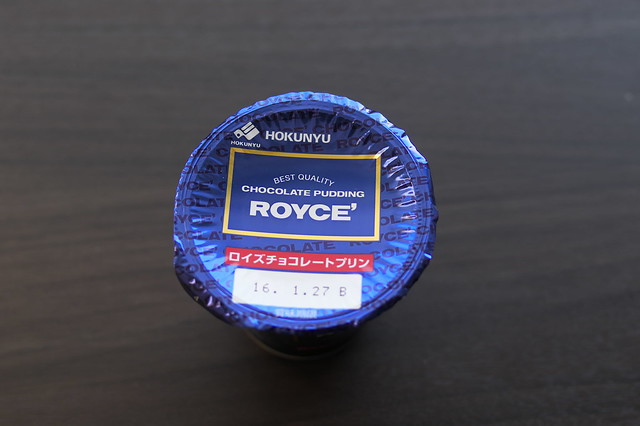 ロイズチョコレートプリン_02