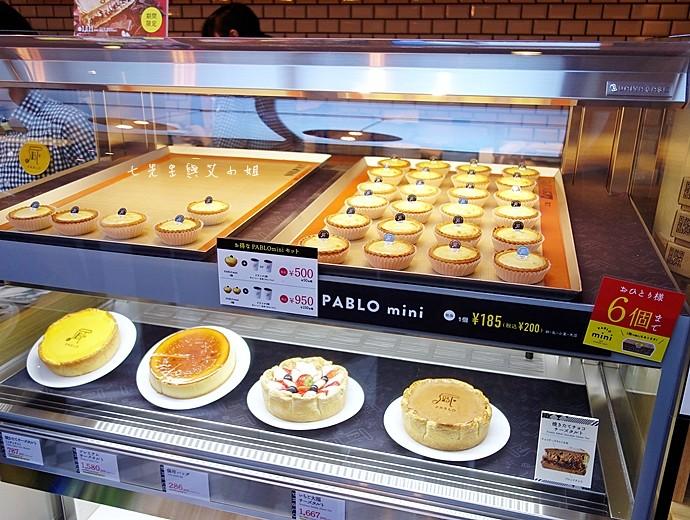 22 PABLO 東京表參道 草莓大福起司塔 迷你起司塔