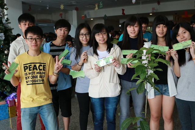 中金院104植樹活動
