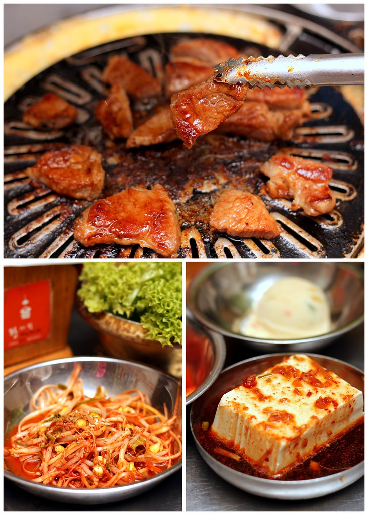 Korean BBQ Singapore: Wang Dae Bak Korean BBQ