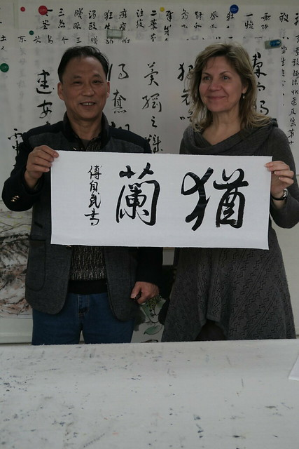 Calligraphy studio, Wuhan U Tech