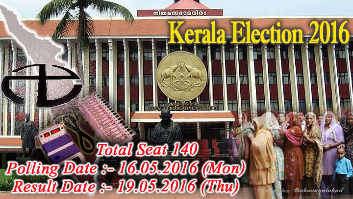 kerala assembly election 2016