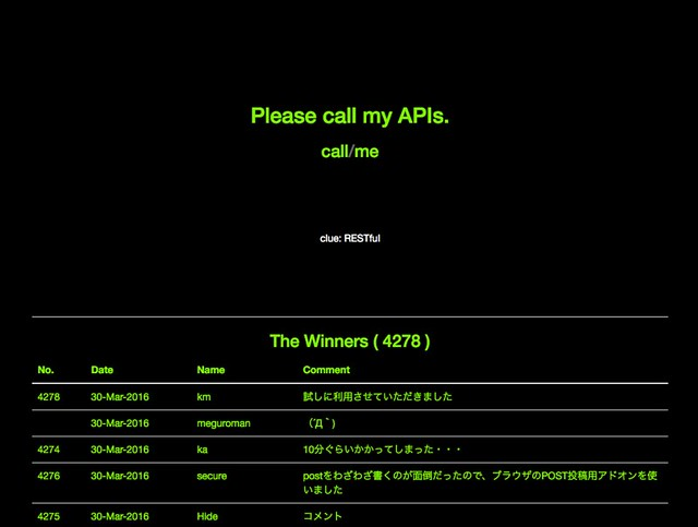 Please call my APIs.