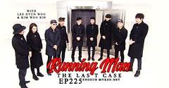 Running Man Ep.225