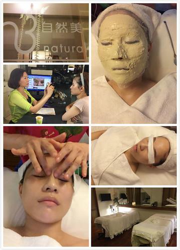 【轉貼】【保養】毛孔粗大好惱人呵護自己好好做點保養  Natural Beauty自然美 NB-1細緻毛孔臉部課程 (1)