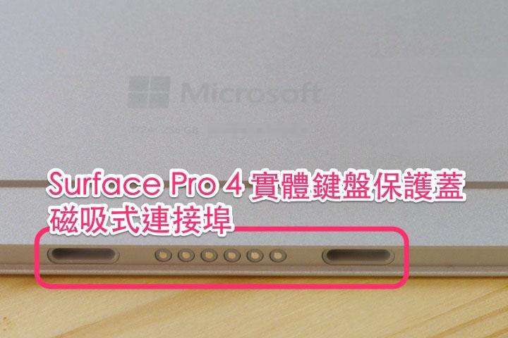 P1260037_SFP4-1.jpg