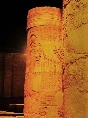 Kom Ombo Crocodile Temple Egypt